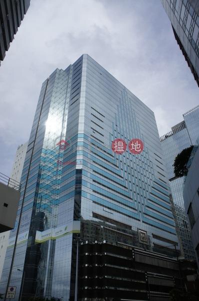 The Hong Kong and China Gas Company Headquarter Building (The Hong Kong and China Gas Company Headquarter Building) Quarry Bay|搵地(OneDay)(1)