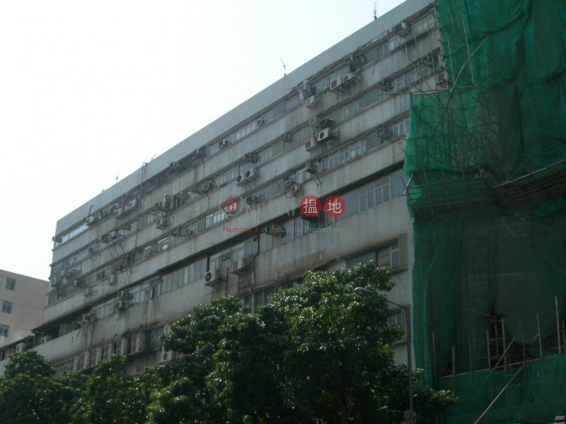 Kam Hon Industrial Building (Kam Hon Industrial Building) Kowloon Bay|搵地(OneDay)(1)