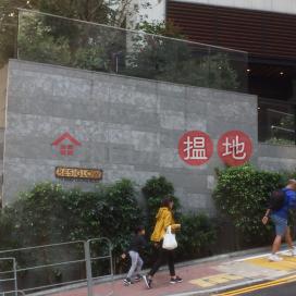 2 Bedroom Flat for Rent in Happy Valley Wan Chai DistrictResiglow(Resiglow)Rental Listings (EVHK91868)_0