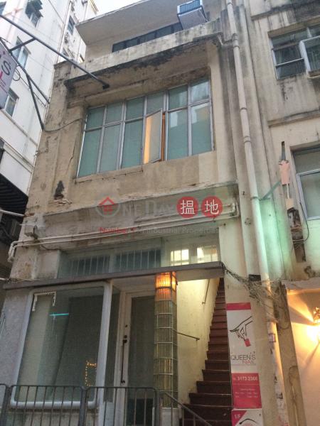 7 St. Francis Street (7 St. Francis Street) Wan Chai|搵地(OneDay)(1)