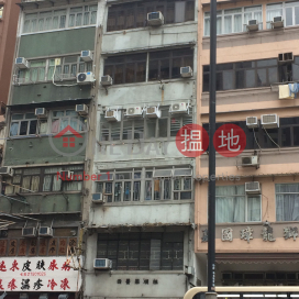 462 Nathan Road,Yau Ma Tei, Kowloon