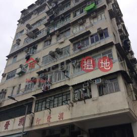 108-112 Yu Chau Street|汝州街108-112號