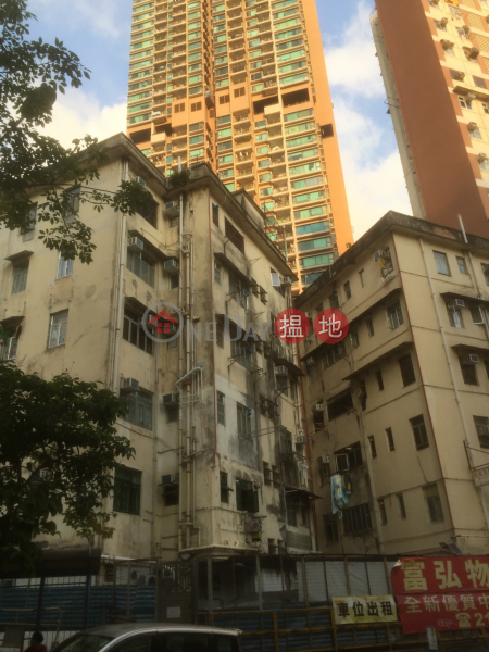 蒲崗樓 (Po Kong Building) 慈雲山|搵地(OneDay)(4)