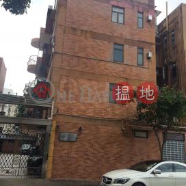 Jade Court,Yau Yat Chuen, Kowloon