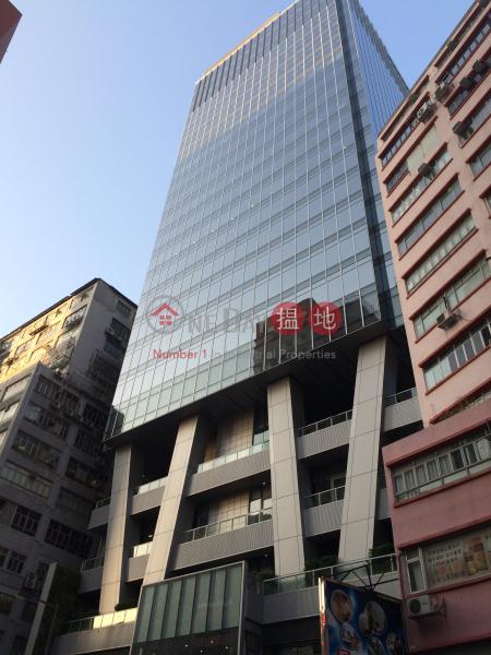 爵祿街33號 (Port 33) 新蒲崗|搵地(OneDay)(1)