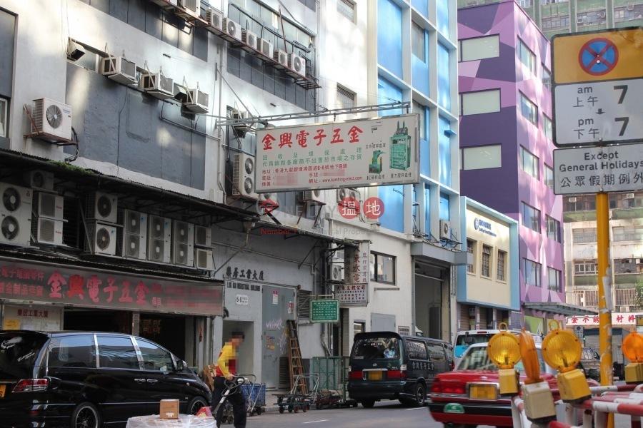 Lok Kui Industrial Building (Lok Kui Industrial Building) Kwun Tong|搵地(OneDay)(3)