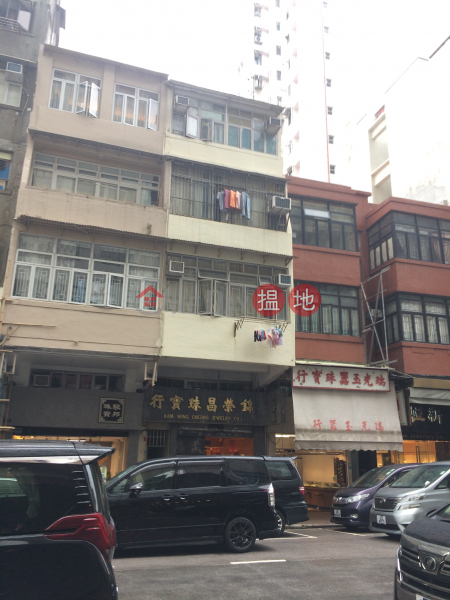 廣東道522號 (522 Canton Road) 佐敦|搵地(OneDay)(1)