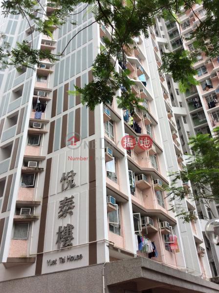 Yuet Tai House - Tin Yuet Estate (Yuet Tai House - Tin Yuet Estate) Tin Shui Wai|搵地(OneDay)(3)