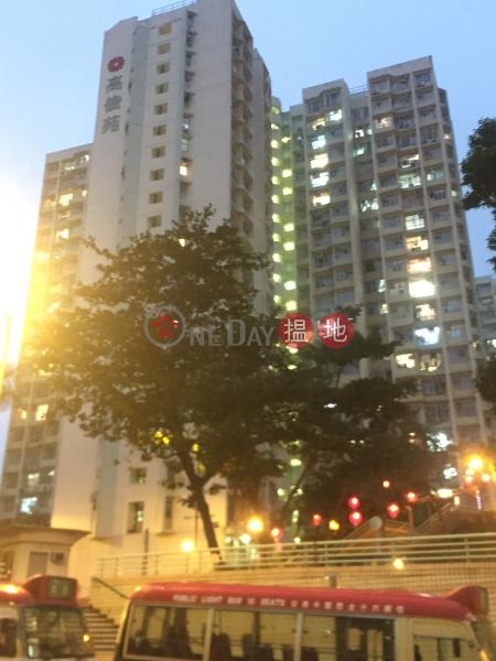 俊滿閣 (C座) (Chun Ying House (Block C) Ko Chun Court) 油塘|搵地(OneDay)(1)