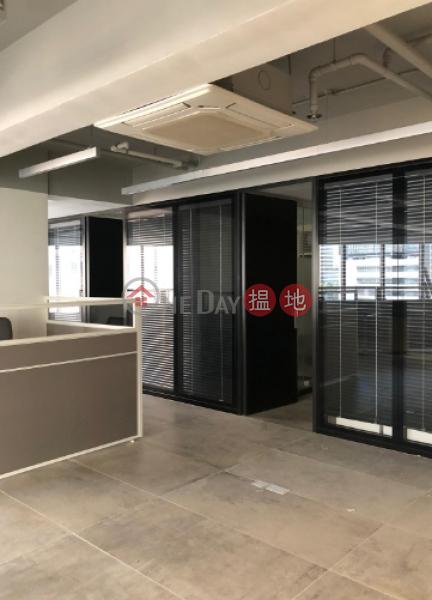 電話: 98755238|灣仔區豫港大廈(Henan Building )出售樓盤 (KEVIN-9036260264)