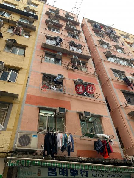 12 LUN CHEUNG STREET (12 LUN CHEUNG STREET) To Kwa Wan|搵地(OneDay)(1)
