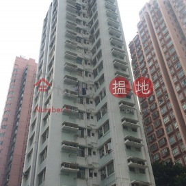 Cheong King Court,Sai Ying Pun,