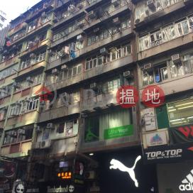 Hong Ning Building (Prince Edward)|康寧大廈 (太子)