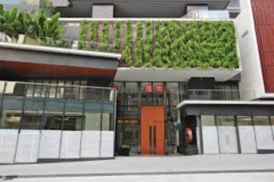 Gramercy Please Select | Residential Sales Listings | HK$ 17.8M