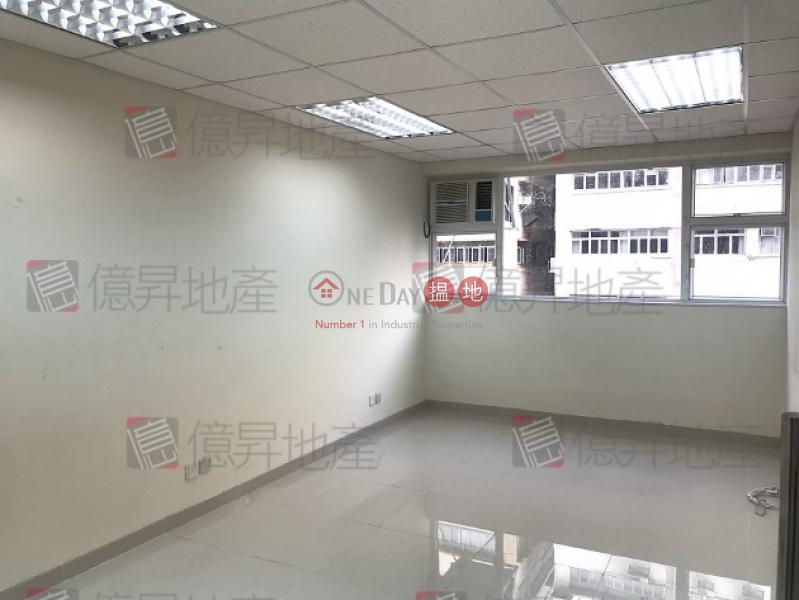 HO WAH, Hover Industrial Building 豪華工業大廈 Rental Listings | Kwai Tsing District (theri-04112)
