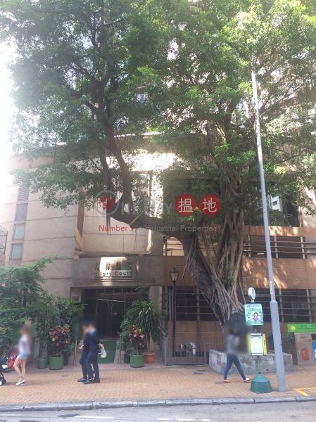 Hilary Court (Hilary Court) Sai Ying Pun|搵地(OneDay)(2)