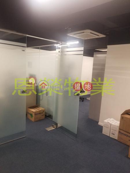 TEL: 98755238 | 230 Wan Chai Road | Wan Chai District | Hong Kong Rental | HK$ 25,000/ month