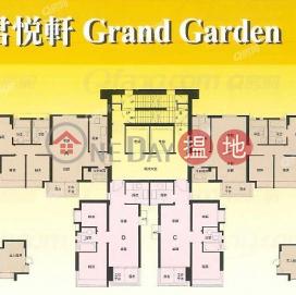 Grand Garden | 2 bedroom Mid Floor Flat for Sale|Grand Garden(Grand Garden)Sales Listings (XGGD741200068)_3