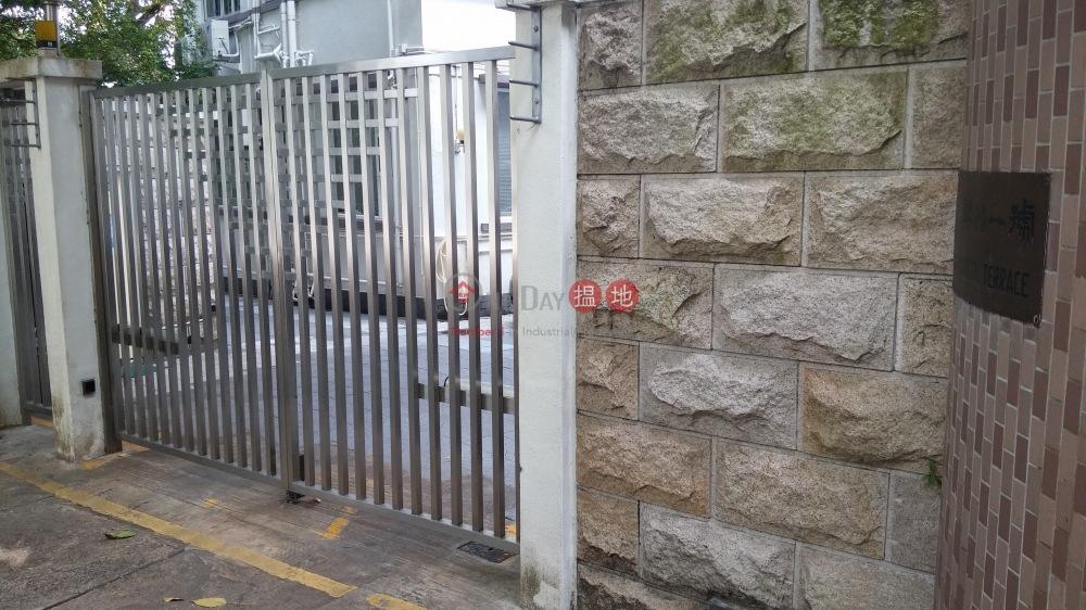 No 1 Shiu Fai Terrace (No 1 Shiu Fai Terrace) Stubbs Roads|搵地(OneDay)(1)