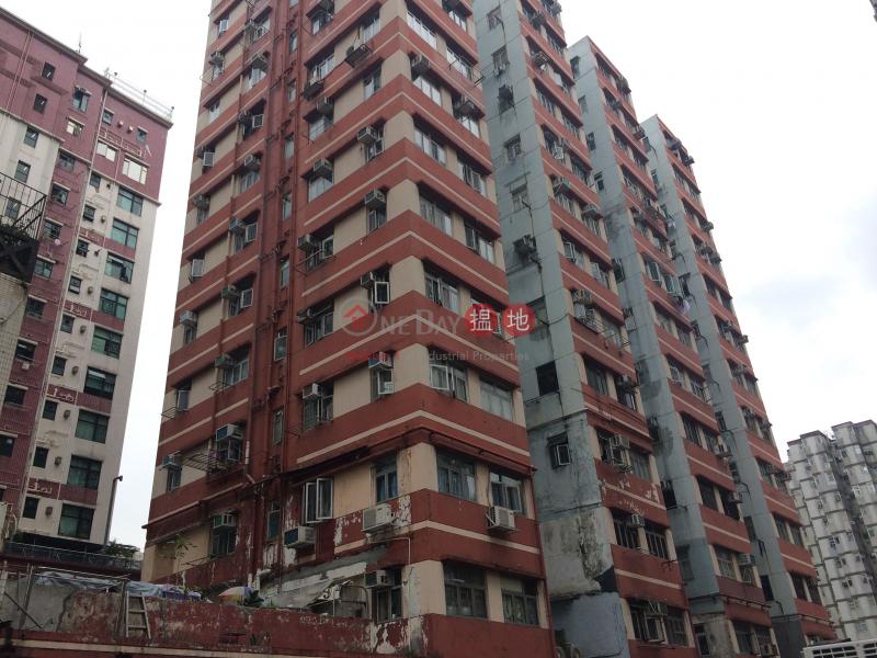 Sun Po Building (Sun Po Building) Sham Shui Po|搵地(OneDay)(1)