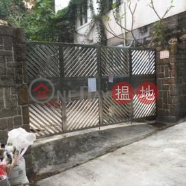 9 Chung Shan Terrace|鍾山臺9號