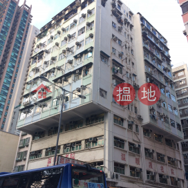 Wah Yan Mansion|華仁大廈
