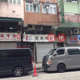 151 Ki Lung Street|基隆街151號