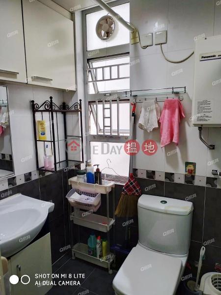Fu Ning Garden Block 3 | Unknown, Residential | Sales Listings | HK$ 7M