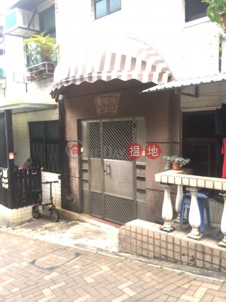 長洲山頂道物業 (Property on Cheung Chau Peak Road) 長洲|搵地(OneDay)(5)