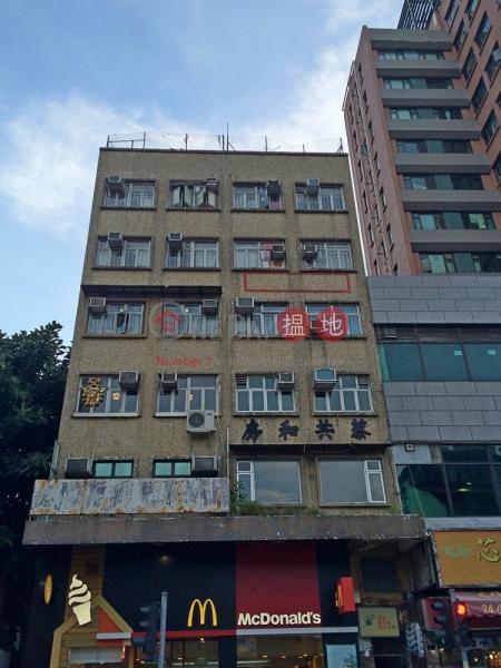 金誠樓 (Kam Shing Building (Mansion)) 上水|搵地(OneDay)(3)