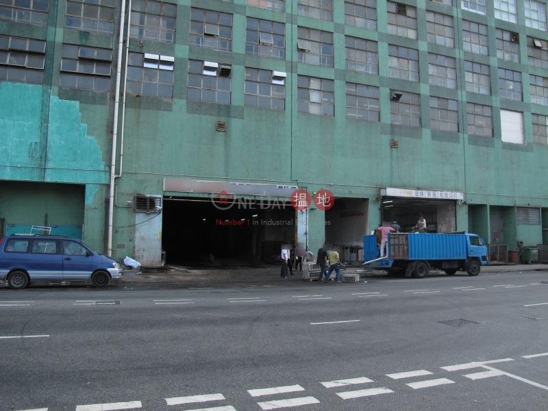 荣山工業大廈 (Wing Shan Industrial Building) 油塘 搵地(OneDay)(4)