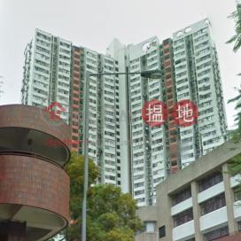 Tung Cheong House,Ap Lei Chau, Hong Kong Island