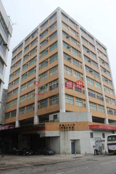 Yue Fung Industrial Building (Wang Yip Street South) (Yue Fung Industrial Building (Wang Yip Street South)) Yuen Long|搵地(OneDay)(1)