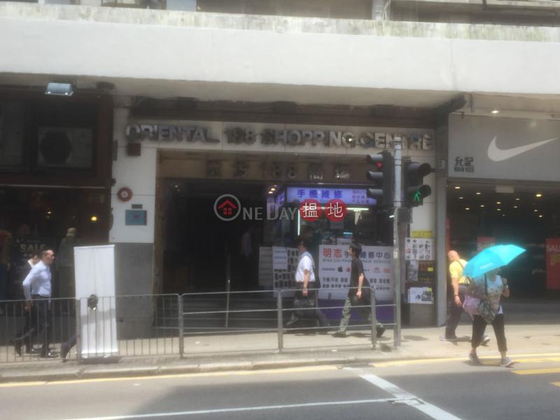 Oriental 188 Shopping Centre (Oriental 188 Shopping Centre) Wan Chai|搵地(OneDay)(3)
