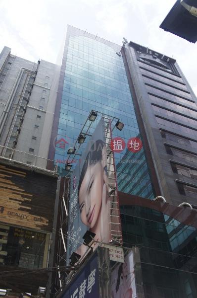 恆信商業大廈 (Hang Shun Commercial Building) 尖沙咀 搵地(OneDay)(1)