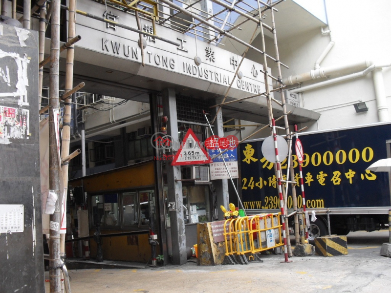 KWUN TONG IND CTR BLK 01, Kwun Tong Industrial Centre 官塘工業中心 Rental Listings | Kwun Tong District (lcpc7-06094)