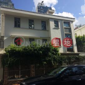 14 Kadoorie Avenue,Mong Kok, Kowloon