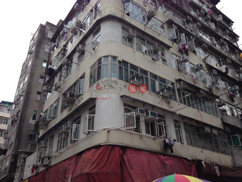 新填地街45A號 (45A Reclamation Street) 佐敦|搵地(OneDay)(1)