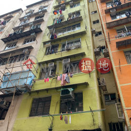 9 LUNG TO STREET,To Kwa Wan, Kowloon