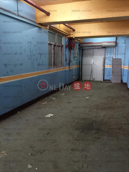 Tung Chun Industrial Building | Middle | Industrial, Sales Listings | HK$ 5.38M