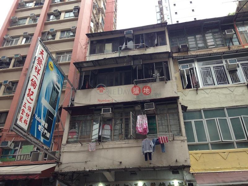 337 Portland Street (337 Portland Street) Mong Kok|搵地(OneDay)(2)