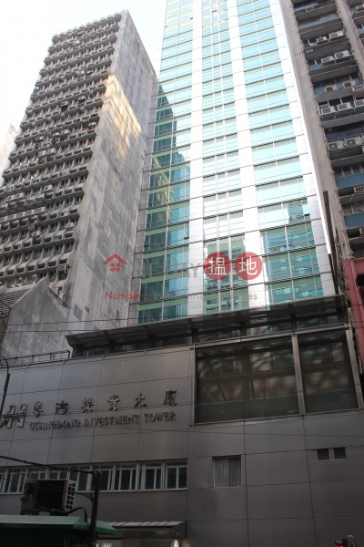Guangdong Investment Building (Guangdong Investment Building) Sheung Wan|搵地(OneDay)(2)
