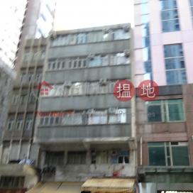 Tak Yan Building,Sai Ying Pun, Hong Kong Island