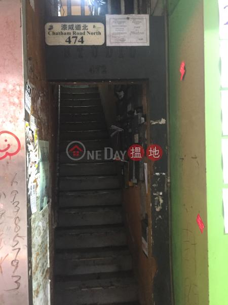 472 Chatham Road North (472 Chatham Road North) To Kwa Wan|搵地(OneDay)(1)