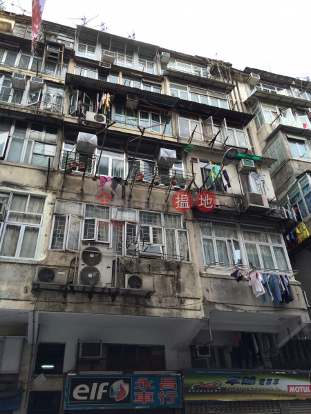 258 Hai Tan Street (258 Hai Tan Street) Sham Shui Po 搵地(OneDay)(1)