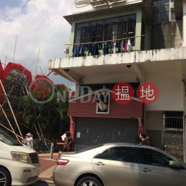 28 Yi Chun Street|宜春街28號