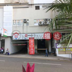 Block C Tak Bo Garden | 2 bedroom Flat for Rent|Block C Tak Bo Garden(Block C Tak Bo Garden)Rental Listings (XGJL926100652)_0