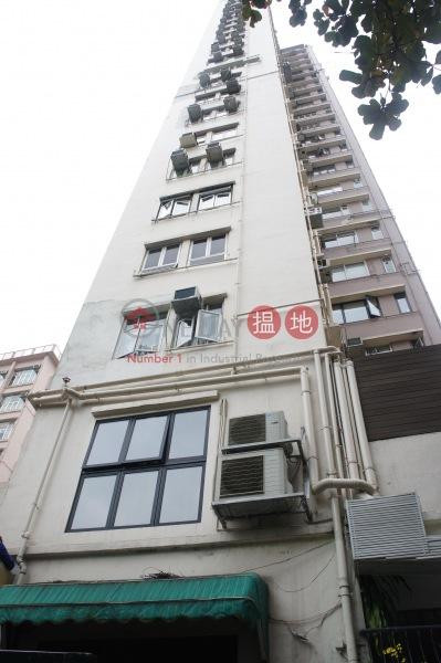 太慶大廈 (Tai Hing Building) 蘇豪區|搵地(OneDay)(1)