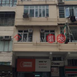 85 LION ROCK ROAD,Kowloon City, Kowloon