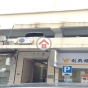 Yuk Sing Building (Yuk Sing Building) Wan Chai District|搵地(OneDay)(1)